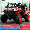 Children's Electric Four Wheeled Off-road Vehicles Boys and Girls Double-drive Rechargeable Cars Electric Cars Vehicles for Kids