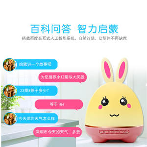 Robot-Story-Machine Smart-Robot Wifi Night-Light Voice-Dialogue Early-Education Bunny