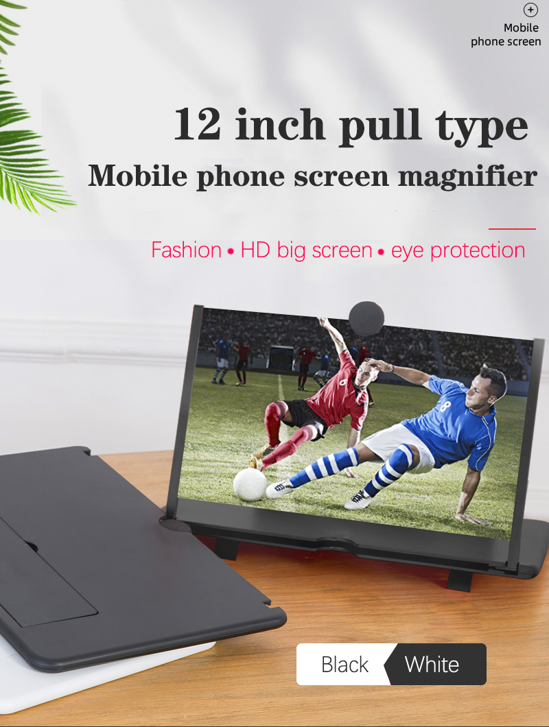 Orsda 12 Inch 3D Mobile TV Screen Magnifier HD Video Amplifier Stand with Movie Game Magnifying Folding Phone Desk Holder