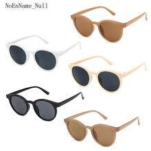 Retro Small Round Frame Sunglasses Trendy Milk Tea Mocha Sun Glasses Women Wild