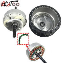 Motor Hub-Motor-Accessories Conversion-Kit Electric-Bicycle-Installation RICETOO Part
