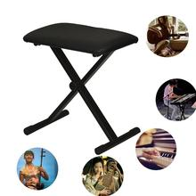 Light Piano Keyboard Stool Adjustable Folding Black Leather Seat Boat From The US