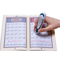 Stylish Quran is easy to understand, reads and teaches.
