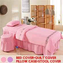 4 PCS/set Brief Beauty Bed Skirt Beauty Salon Bedspread Quilt cover Pillow Case Suit Stool cover 100% Polyester/cotton(China)