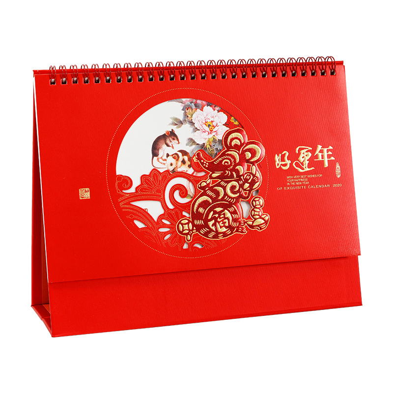 2020 Chinese China Style Red Lucky Creative Table Calendar Vintage Safe Desk Decoration