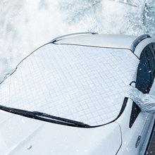 Универсальный чехол на лобовое стекло автомобиля, заднее стекло, снежные чехлы из алюминиевой фольги, водонепроницаемая защита от пыли для зимы, S/M/L