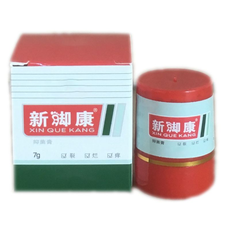 7g Natural Herbal Antibacterial Foot Cream Bacteriostatic Itching Dermatitis Beriberi Treatment Anti Fungus Feet Care Ointment