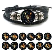 Кожаный браслет с 12 знаками Зодиака для мужчин и женщин плетеные