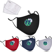 Face-Mask Luka Doncic Breathable Cotton Fans Purifying Cycling Anti-Dust 2-FILTER Running