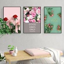 Плакат с яркими Цветущими Розами и тычинками hd печать холст