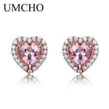 Женские серьги гвоздики umcho розовые из стерлингового серебра