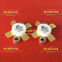 TP9380   RF tube High Frequency tube Power amplification module
