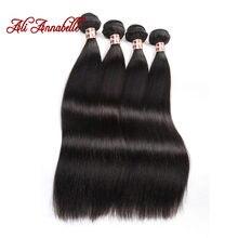 Ali annabelle pacotes de cabelo humano em linha reta 30 28 26 Polegada 1 3 4 pacotes ofertas cor natural longo cabelo peruano tecer pacotes
