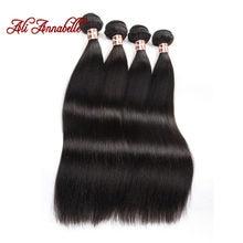 ALI ANNABELLE recto extensiones de cabello humano 34 32 30 pulgadas 1 3 4 paquetes de ofertas Natural Color extensiones de cabello peruano