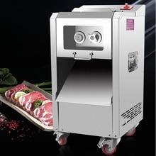 Коммерческий слайсер для свежего мяса машина для нарезки кубиками мяса кубики резки