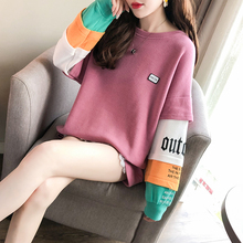 Milinsus Sweatshirts for Women Autumn Winter 2019 Letter Print Patchwork Oversize Hoodies Korean Fashion Ulzzang Hoodie Pullover