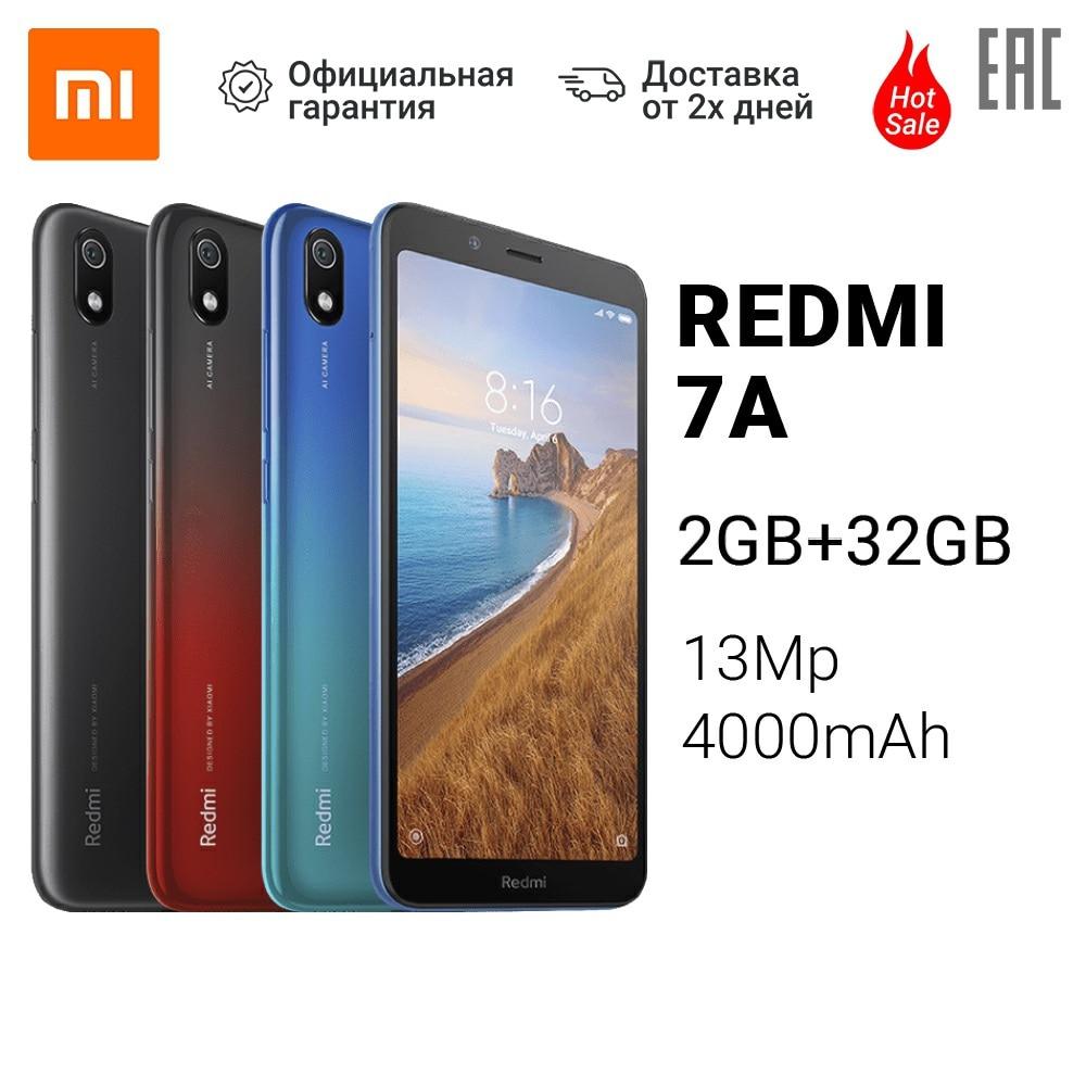 Смартфон Xiaomi Redmi 7A Экран 5.45