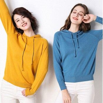 Sudaderas con capucha de moda de Color sólido para mujeres tejidas de manga larga suéteres sueltos casuales Sudadera con capucha para señoras Moletom Bluza Sudadera