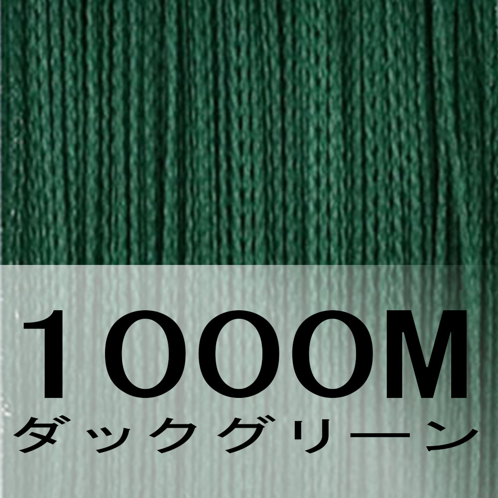 Brands new 1000M fishing cord spectra 6-40LB super strong PE braided fishing line 4 Strands 0.1-0.32mm fishing tackle saltwater