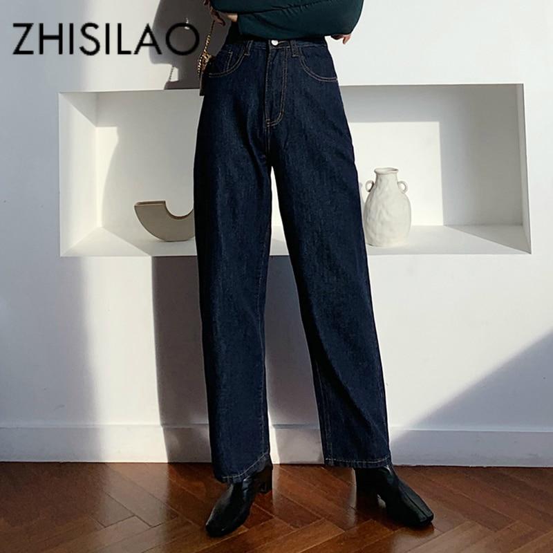 Wide Leg Jeans Women Plus Size Straight High Waist Jeans Mujer Loose Denim Pants Boyfriends Vintage Mom Jeans Maxi 2019