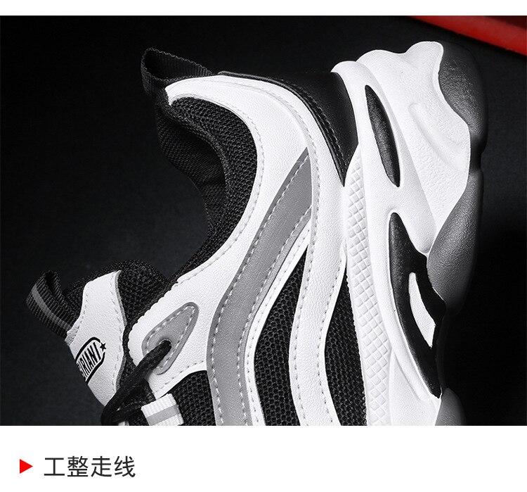 soled papai sapatos casuais masculino heightener sneaker