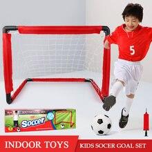 Детский футбольный набор wishome мини для детей домашняя футбольная