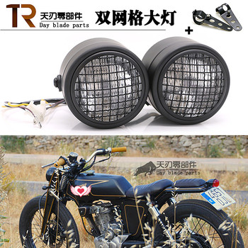 1 Pair Universal Black Grille Motorcycle Headlight Led 8.5 In Metal Front Twin Round Head Light Moto Bike Front Double Head Lamp image
