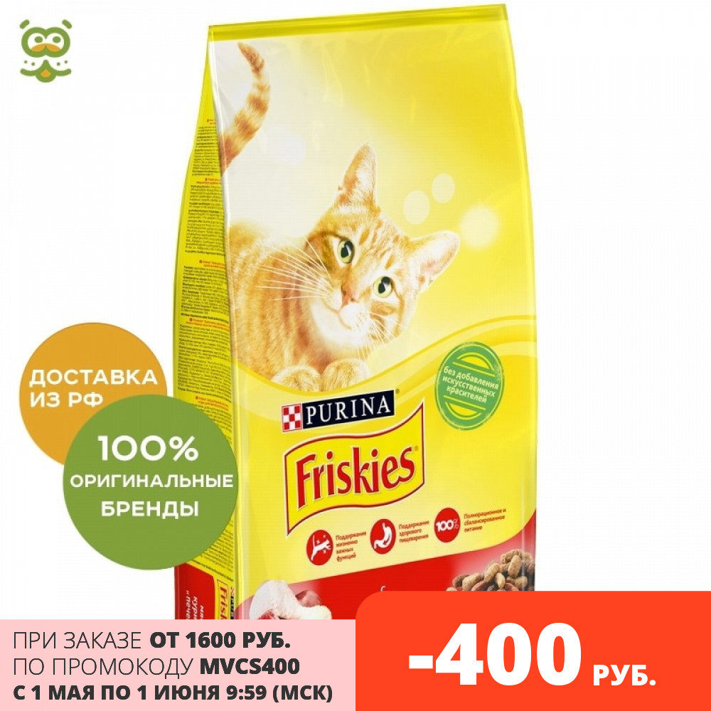 Friskies Adult для взрослых кошек, Мясо, курица и печень, 10 кг.