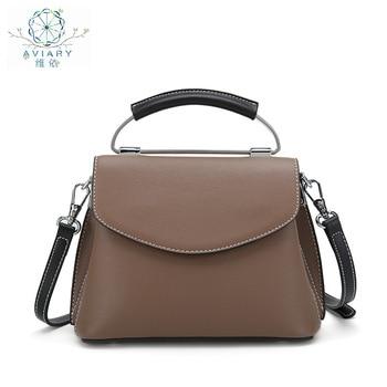 New Metal   Square Sling Bag Cross-Body Shoulder Bag/Hand Bag Women's Leather Bags