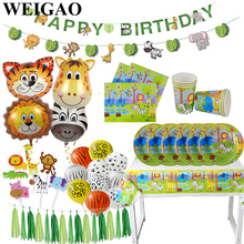 WEIGAO Jungle Party Decoration Lion Tiger Foil Balloons Disposable Tableware Paper Plate Cup Napkin Safari Zoo Party Supplies