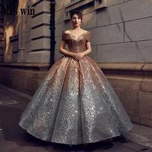 Quinceanera robes 2020 la fête bal formelle robe de bal hors de lépaule Bling Bling Sequin 6 couleurs Vintage Quinceanera robe
