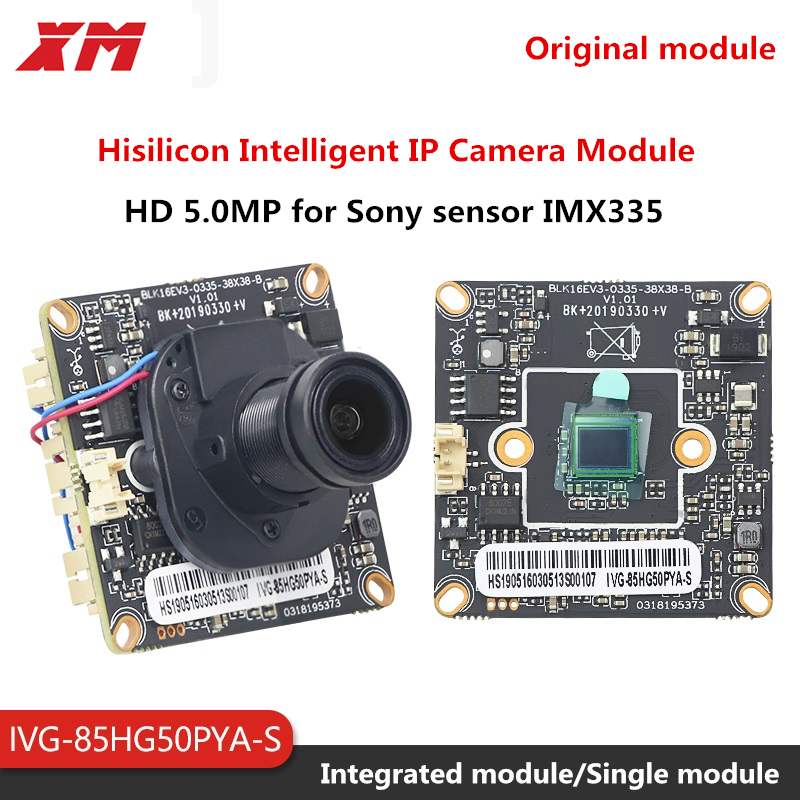 XM IMX335 5.0 Megapixel star-ligt H.265 Intelligent analysis AI IP Camera Module Board CCTV Camera IP Chip Board Mobile Phone Vi