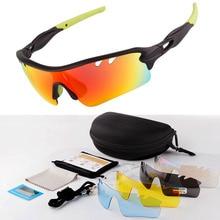 Polarized Cycling Sun UV400 Glasses Outdoor Sports Bicycle Glasses Men Women Bik