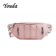 Youda New Fashion Original Female Crossbody Tote Simple Sweet Portable Rivet Chest Bag Classic Retro Solid Color Shoulder Bags