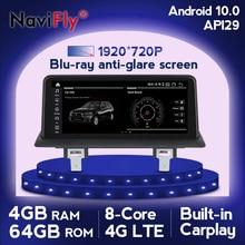 Автомобильный мультимедийный dvd-плеер, плеер на Android 10, с восьмиядерным процессором, с IPS экраном 10,25 дюйма, GPS, для BMW 1 серии 120i, E81, E82, E87, E88, CCC, CIC...