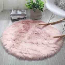 Tapis rond à poils longs en fausse fourrure, décoratif, pour salon et chambre d'enfant, Round30-180cm