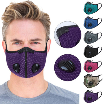 Maski Antivirus Adult Breathing Valves Mask Mouth Masks PM2.5 Air Dust Mask Pollution Reusable 3D Mouth Cover Face Mouth Cover image
