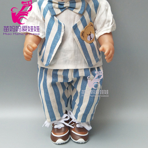 "43CM born baby Doll boy Suit formal clothes and pants for 18"" american boy Doll longan outfit baby gift(China)"