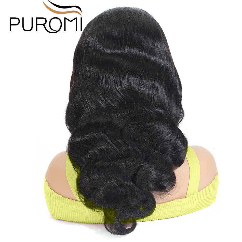 Парики из натуральных волос на кружеве Puromi 13X4, бразильские волнистые волосы Remy, парики из натуральных волос на кружеве с детскими волосами для черных женщин