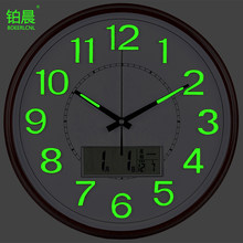 Reloj De pared Simple clásico, dormitorio silencioso Led, calendario luminoso, Relojes De pared que brillan en la oscuridad, Reloj De Cocina, decoración SS50WC(China)