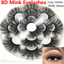 7 Pairs 25mm 8D Mink Hair False Eyelashes Dramatic Long Wispies Fluffy Lashes Multilayered Handmade Cruelty-free Eye Makeup Tool(China)