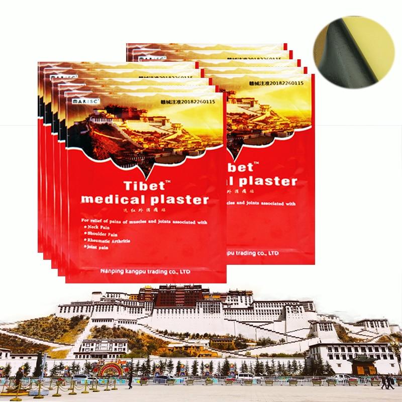 tibet主图