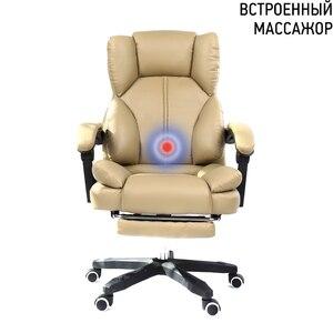 Image 2 - Cadeira de escritório de alta qualidade, cadeira ergonômica para jogos, computador, internet, café, assento, cadeira de casa, frete grátis