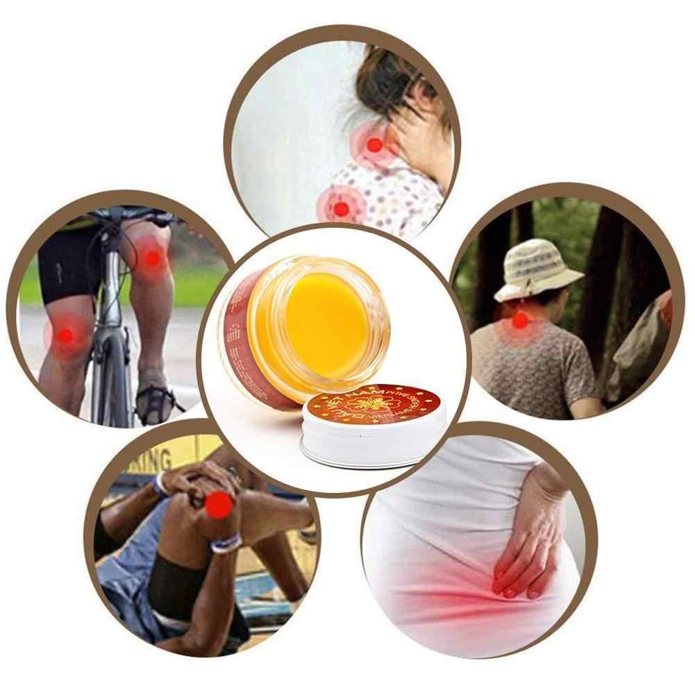 20 グラムベトナムジョイント筋肉痛関節炎リリーフ軟膏鎮痛剤ショルダー活性化石膏ボディマッサージクリーム