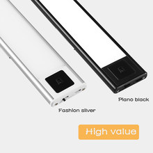 New deals Ultra-thin LED human body intelligent induction light 20 40 60 80cm magnetic adsorption usb charging led cabinet light