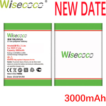 Wisecoco 3000mAh NEW Battery for INOI 2 Lite INOI2 Phone High Quality battery+Tracking Number