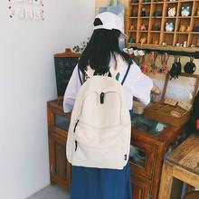pure color School Bags for Teenage Girls Kids Waterproof Children Student Backpack nylon Teen Shoulder Bag Child Schoolbag cheap lemon kitten zipper 0 42kg 42cm Solid HZ1961-2 unisex 11cm 30cm