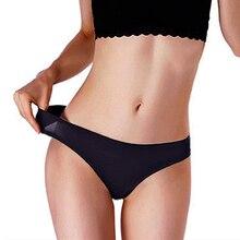 10 ชิ้น/ล็อตผู้หญิงกางเกงเซ็กซี่ทองชุดชั้นในน้ำแข็งผ้าไหมชุดชั้นในกางเกงชุดสำหรับหญิงIntimates # D