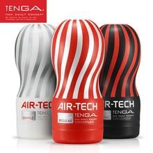 Tenga Original Air-tech Reusable Vacuum Sex Cup Male Masturbator Soft Silicone Vagina Real Pussy Sexy Pocket  Cup Sex toys стоимость
