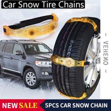 Universal Snow Tire Belt Mud Wheel Roadway Safety TPU Metal Thickened Anti-Skid Chains Snow Chain Durable(China)